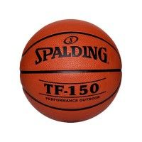 Basketball TF 150